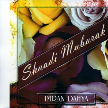 Shadi Mubarak